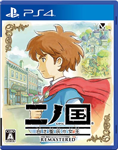 Ni no Kuni: Wrath of the White Witch Remastered For Sony Pla